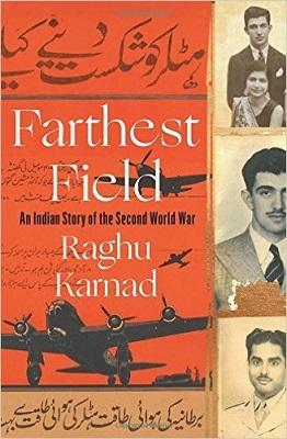 farthest_field_raghu_karnad